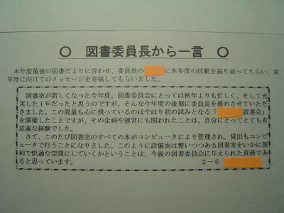 20080118200653.jpg