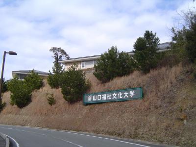 20080126214741.jpg