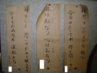 20080210205837.jpg