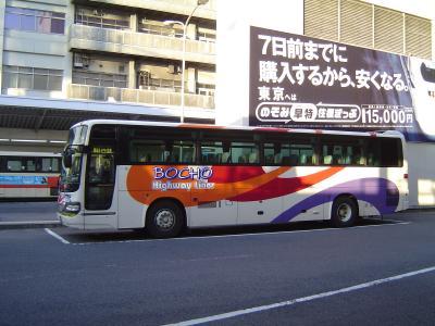 20080218125812.jpg