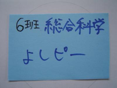 20080218191032.jpg