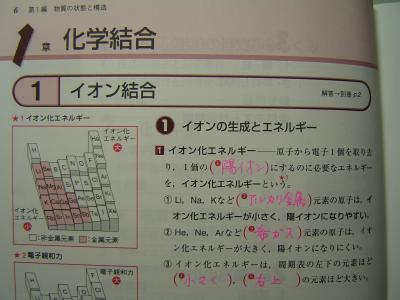 20080220212011.jpg