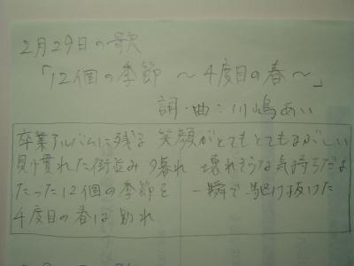 20080228213647.jpg