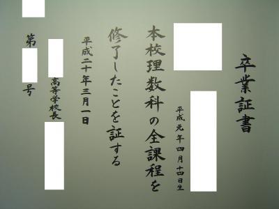 20080301212122.jpg