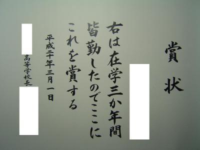 20080301212134.jpg