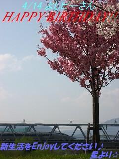 IMG_3841 記念画像