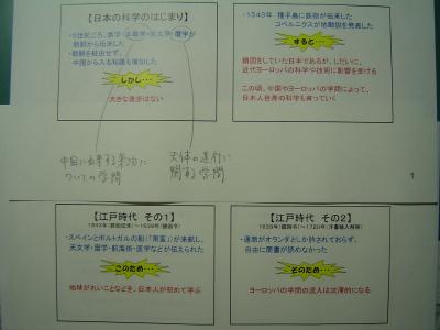 変換 ~ DSC09754