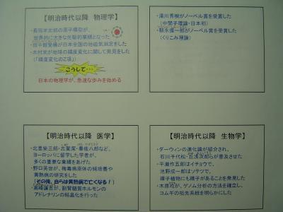 変換 ~ DSC09756