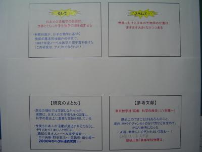 変換 ~ DSC09757