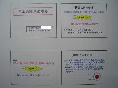 変換 ~ DSC09753