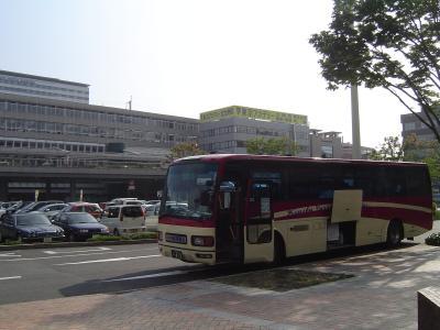 変換 ~ DSC09806