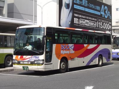 変換 ~ DSC09816
