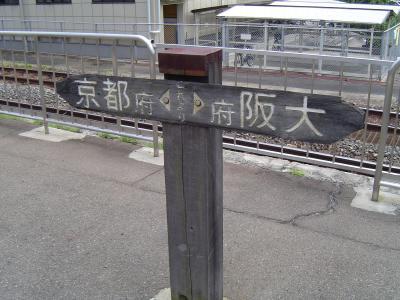 変換 ~ DSC00164