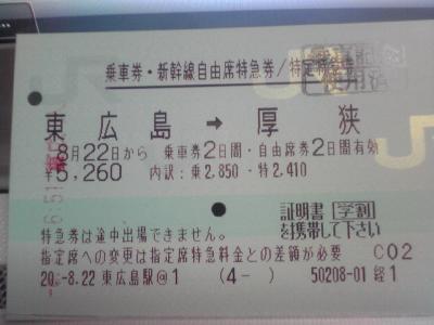 変換 ~ SBSH0015