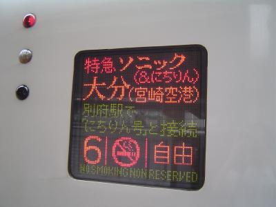 変換 ~ DSC00429