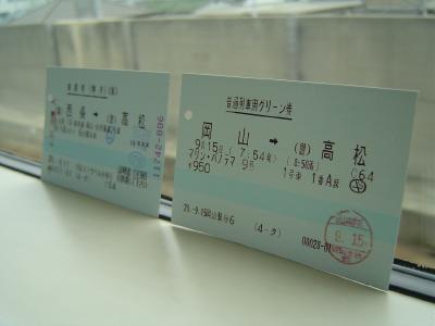 変換 ~ DSC00693