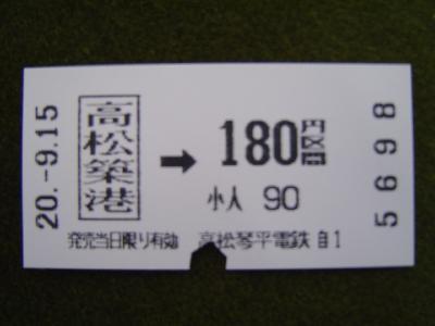 変換 ~ DSC00699