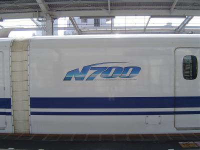 変換 ~ DSC00732