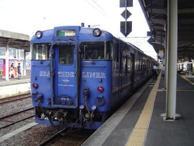 変換 ~ DSC00496