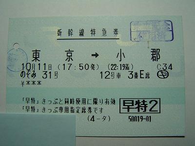 DSC04799.jpg