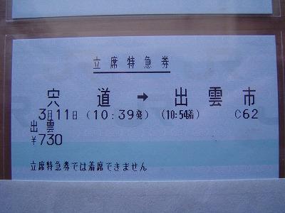 DSC04881.jpg