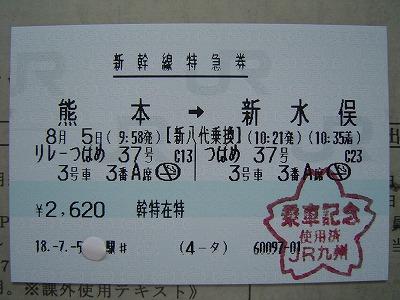 DSC06047.jpg