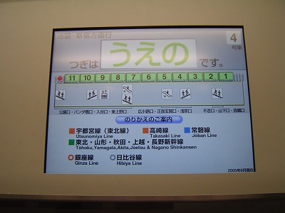DSC06152.jpg