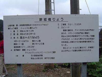DSC06234.jpg