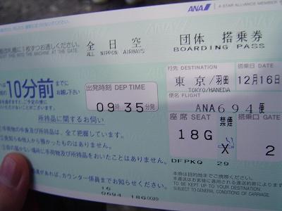 DSC06546.jpg