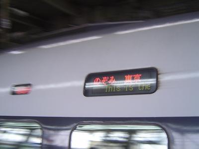 DSC06904.jpg