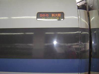 DSC06906.jpg