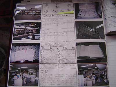 DSC06944.jpg