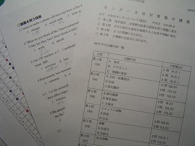 DSC07132.jpg