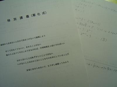 DSC07133.jpg