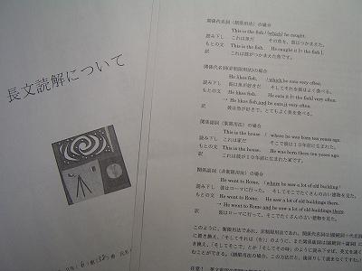 DSC07134.jpg