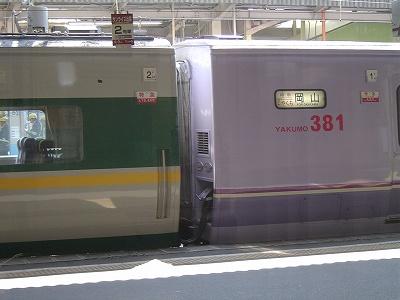DSC07215.jpg