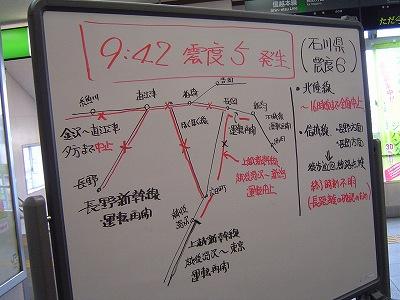DSC07421.jpg