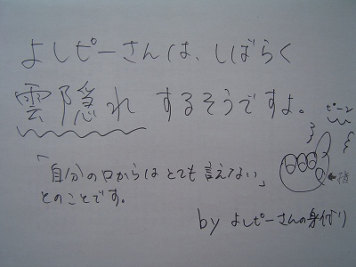 DSC07687.jpg