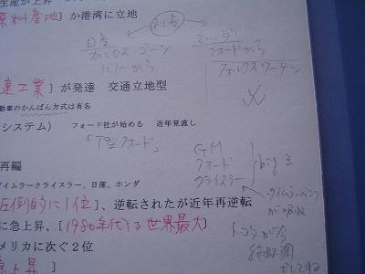 DSC07783.jpg