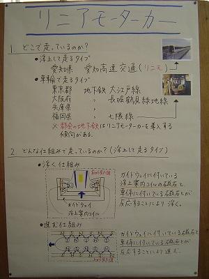 DSC07792.jpg