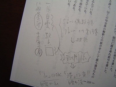 DSC08308.jpg