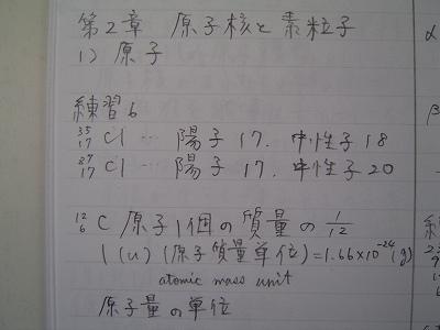 DSC08381.jpg