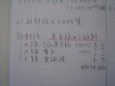 DSC08382.jpg