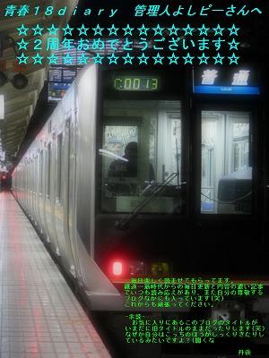 IMG_0769-1.jpg