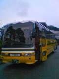 P060321_1656.jpg