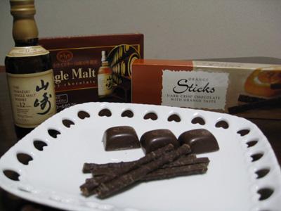 チョコレートのお味は?1