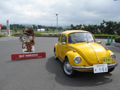 北栄町へドライブ4