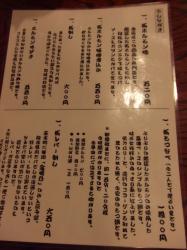 DSCF0119_20090831165733.jpg