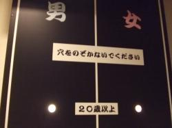 DSCF9061.jpg