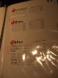 DSCF9659.jpg